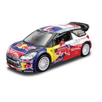 1:32 BB Машина Ралли - 2012 Citroen Racing Total World Rally Команда №1 металл. в пластиковом диспенсере Bburago 18-41040