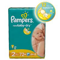 Подгузники Pampers New Baby 3-6 кг. 72 шт. (2)