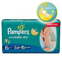 Подгузники Pampers Active Baby 15+ кг. 54 шт. (6)