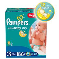 Подгузники Pampers Active Baby 4-9 кг. 186 шт. (3)