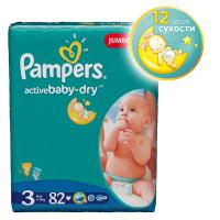 Подгузники Pampers Active Baby 4-9 кг. 82 шт. (3)