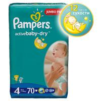 Подгузники Pampers Active Baby 7-14 кг. 70 шт. (4)
