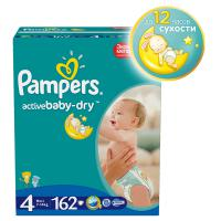 Подгузники Pampers Active Baby 7-14 кг. 162 шт. (4)