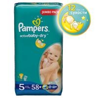 Подгузники Pampers Active Baby 11-18 кг. 58 шт. (5)