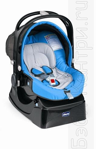 Детская Коляска 3в1 Chicco TRIO S3 Top 2010